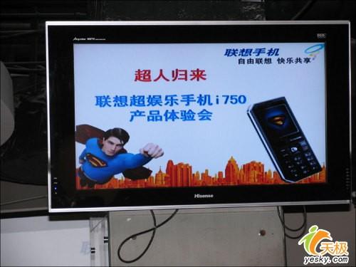 超人归来联想i750产品体验现场花絮