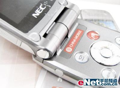 绝对震憾NEC折叠设计N840降至1399元