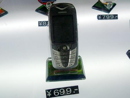再降百元西门子小巧直板机CX65仅售699