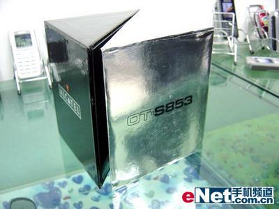 绝对诱惑阿卡130万像素S853仅售1780元