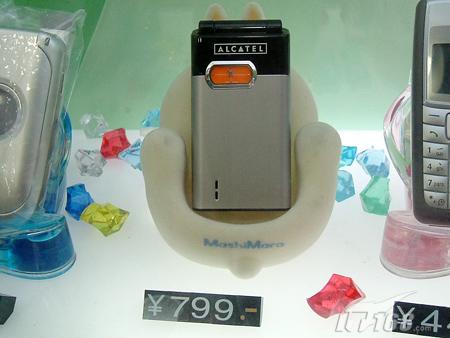 梭角分明阿卡百万像素OT-S850只要800元