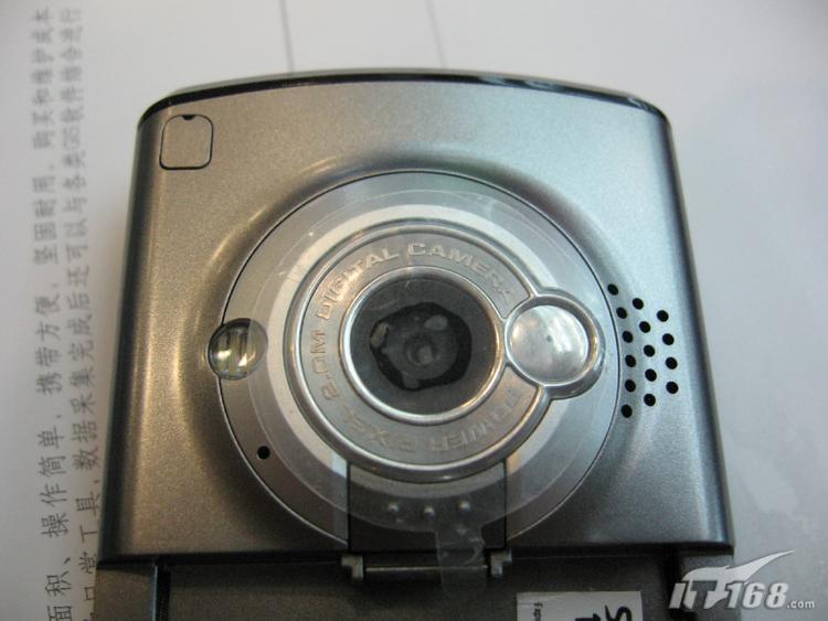 另类MP4手机泛泰靓屏娱乐PG8000售2800