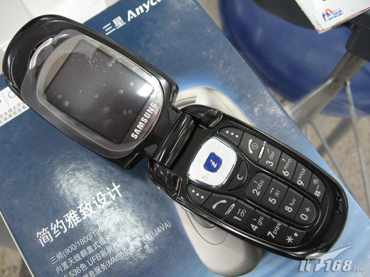 简约精致三星彩蛋手机X488终破千元
