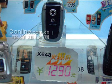 支持JAVA下载三星彩蛋手机X648只要1290