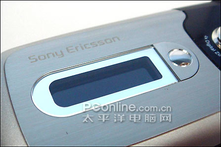 中端全能机索爱金属折叠Z550仅售1930元(2)