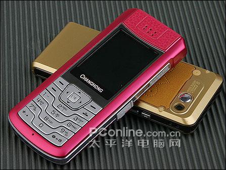超薄炫目长虹皮革时尚手机L6与L8评测