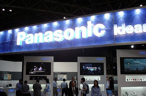 2006日本电信展:大会全场热点纵览