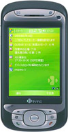 HTCCHT9000智能机改头换面再上市