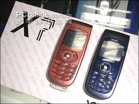 超级特价,西门子夹子手机X7仅售450元