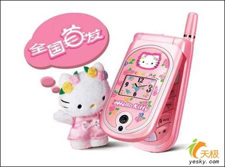 HelloKitty手机掀起暑期热潮惊喜价1450