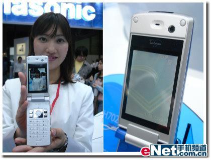 2006日本电信展 夏普超强屏幕手机