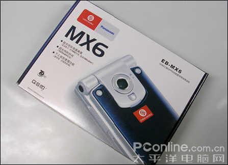 130万像素松下轻薄MP3靓屏MX6仅为1499