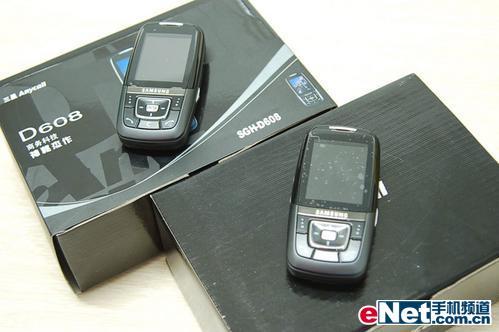 滑盖皇帝终破2K!三星D600售价1999