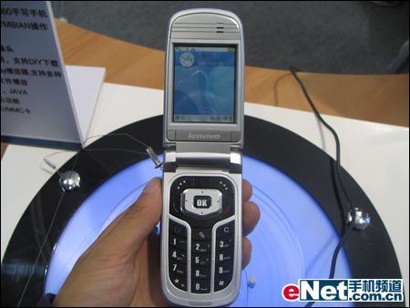 性价比出众联想手写智能机P930仅售1280