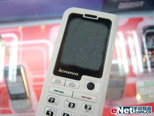 200万像素联想音乐手机i717只卖799元