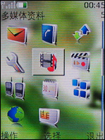 200万像素诺基亚3G直板手机6233跌至2250(2)