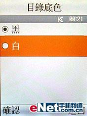 超薄滑盖机三星触碰感应E908详细评测(3)