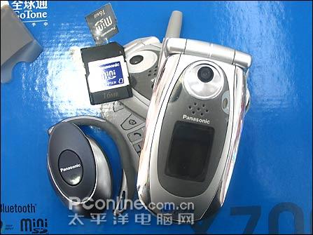 震撼低价购松下X700送原装蓝牙耳机
