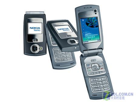 价格高高在上诺基亚3G折叠机N71降至4750