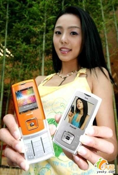MM的最爱三星再推橙色版SCH-V940手机