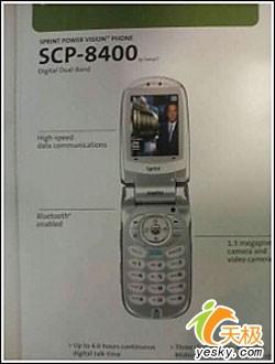 携手Sprint三洋蓝牙C网SCP-8400将出货