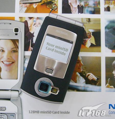 智能折叠机诺基亚200万像素N71降至3050