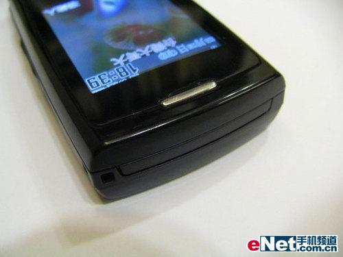 美的化身三星自动感应键滑盖E908评测