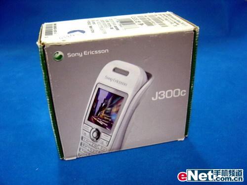 简约不凡索爱直板设计J300c仅售818元