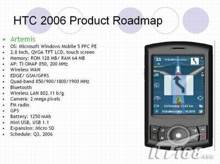 智能狂潮HTC五款最新智能手机曝光