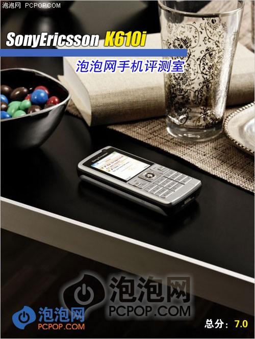 最小的3G直板手机索爱K610i登陆市场