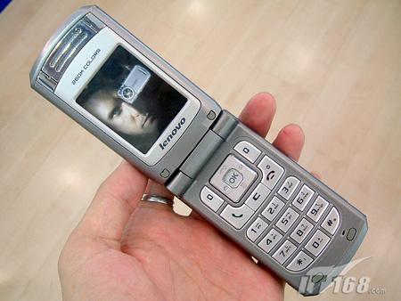 旋转屏幕联想200万像素i950仅售1699元