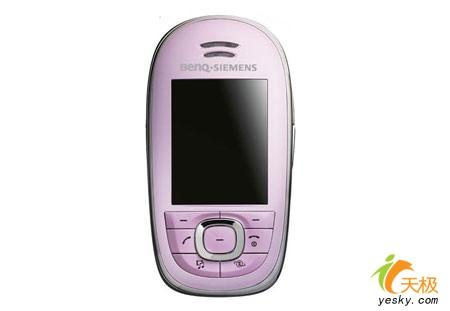 绝色倾城明西发布女性滑盖手机SL80