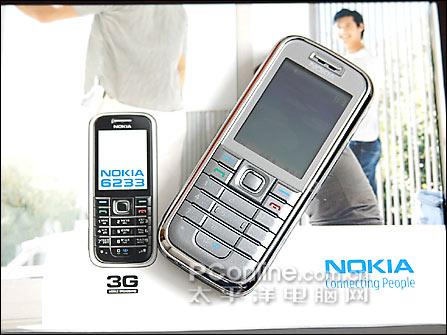 200万像素诺基亚欧版3G直板6233售2150