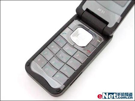 水晶键盘西门子实用折叠机AF51只要599