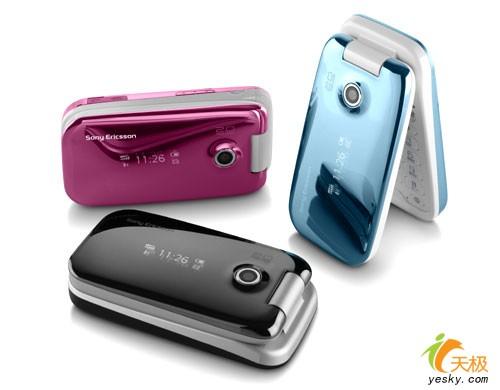 晶莹圆滑索爱发布3G时尚新机Z610