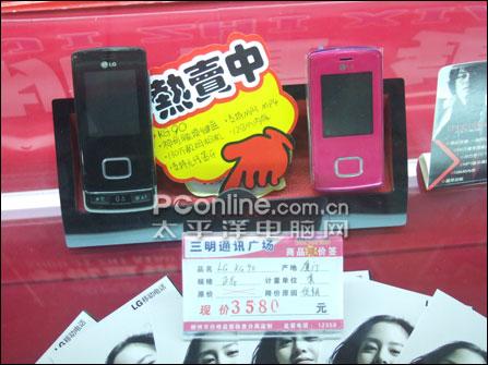 时尚滑盖LG粉色巧克力KG90售价3580元