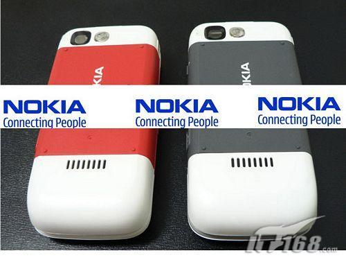 活力无限诺基亚首部运动滑盖手机5300亮相
