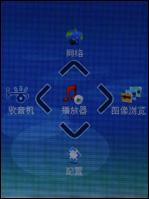 品质出众诺基亚S60智能手机N71售3750