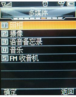 丝丝入扣LG超薄巧克力手机KG98评测(5)