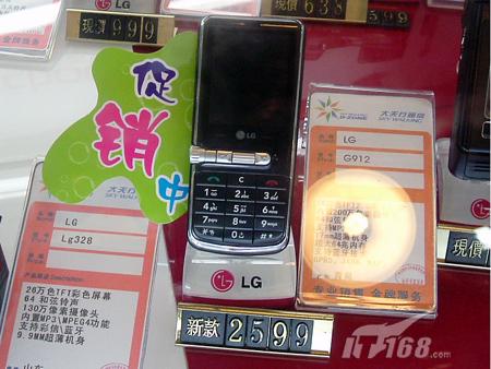 绝对震憾LG直板巧克力KG338降至2599元