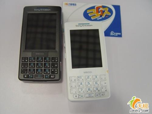 "MM最爱!索爱""唯美""手机M608降价"