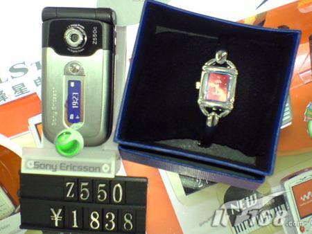 送时尚手表索爱金属折叠Z550c售1838元