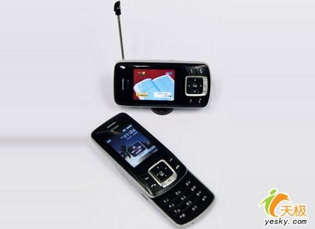 支持DMB功能LG发布时尚旋屏LB1700手机