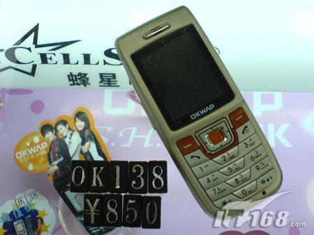 [广州]最大扩展到4GOKWAPMP4手机仅850