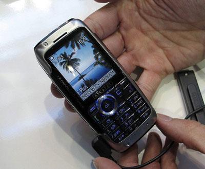 高端音乐手机阿尔卡特S853跌至1680元