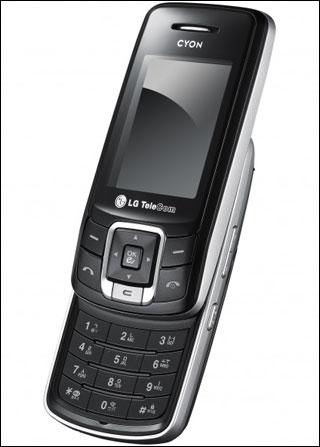掌上影院LG滑盖电视手机LB1700上市