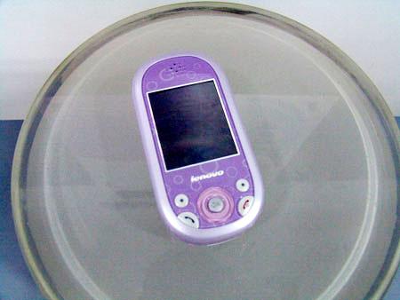 科技时代_联想V528手机展示