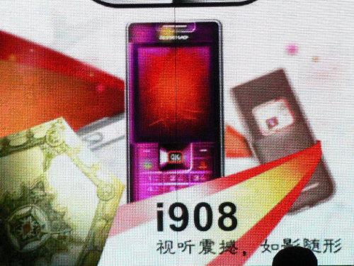 """联想手机""""粉时尚""""秋季新品发布会现场花絮"""