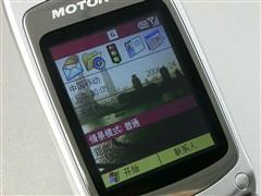 时尚经典摩托折叠智能机MPX220仅售1299