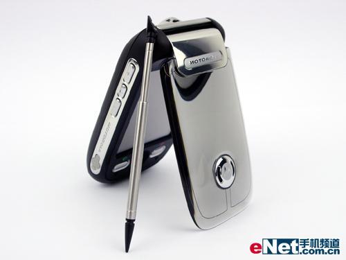 摩托尚品PDA A1200购机就送千余元